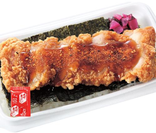 チキン竜田弁当